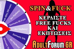Adult Forum