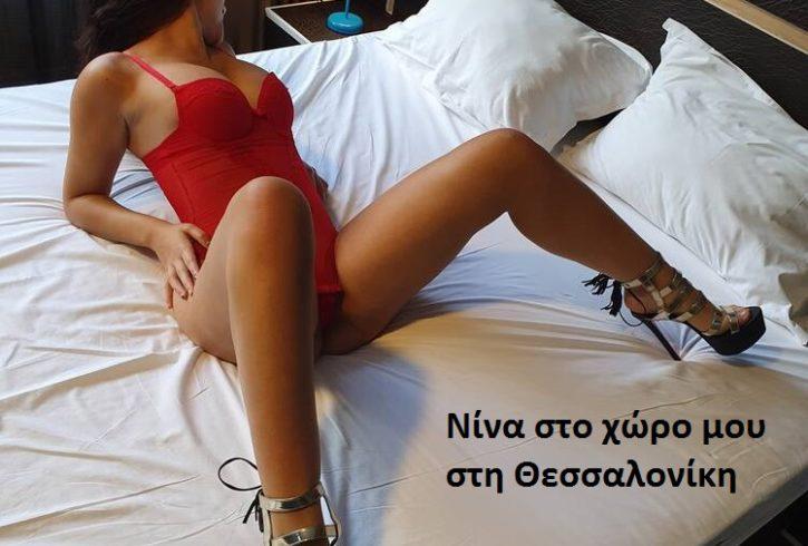 35 ετών στο χώρο μου στη Θεσσαλονίκη. - Εικόνα1