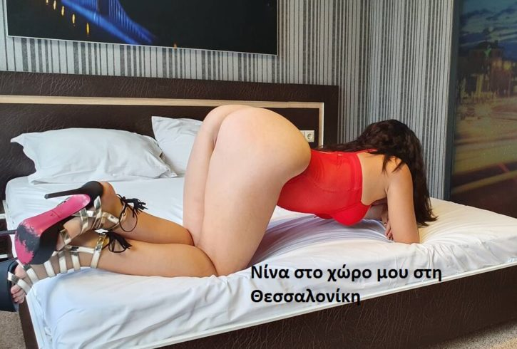 Nina Russian woman 35 years old in my place in Thessaloniki. 35 ετών στο χώρο μου στη Θεσσαλονίκη. - Εικόνα6