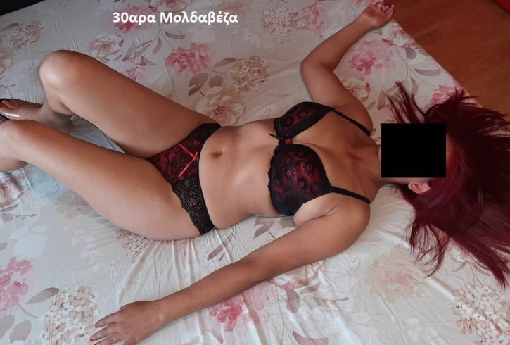 Vicky Moldavian 30 year old sex bomb escort. - Εικόνα5
