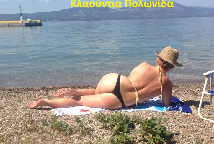 Claudia Polish Mistress 6998324117. I offer EROTIC MASSAGE, Authoritarian Program and Special Games. - Εικόνα4