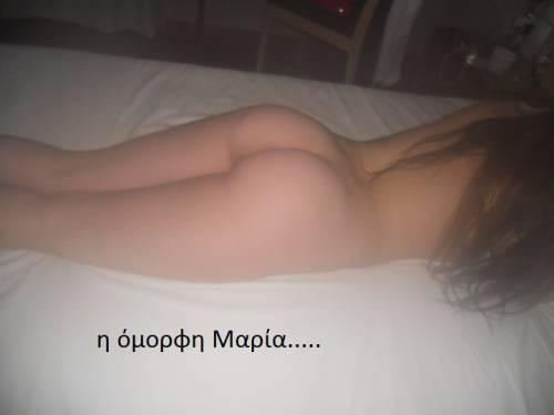 Είμαι η Μαρία Ελληνίδα 26 ετών - Εικόνα3